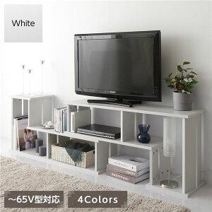 テレビ台 伸縮 ディスプレイ AV コーナー 収納 ラック