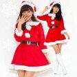 【クリスマスコスプレ 衣装】Peach×Peach レディース ラブリーサンタクロース サンタコスプレ女性用 ワンピース 【あす楽対応】【即納】【HLS_DU】