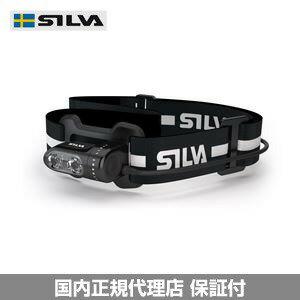 【ポイント2倍】SILVA(シルバ) LEDヘッドランプ/ヘッドライト トレイルランナー2X 【国内正規代理店品】 37411 送料無料! 登山、ヨット、スポーツ、自転車におすすめの電池式頭部ライト【トレイル 山道 小型 】