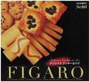 フィガロ 1箱23個 416817