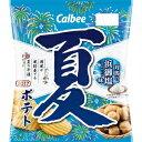 カルビー 夏ポテト 対馬の浜御塩味 65g 【単品】