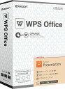 WPS Office Premium Presentation (WPS-PP-PKG-C)