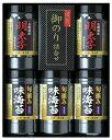 (216111F)有明産明太子風味&熊本有明海産 旬摘み味海苔セット 【YMI-25】