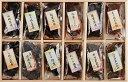 【E20-171-05】廣川昆布 万味豊秀塩昆布・佃煮12品詰合せ 【201-06】