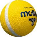 モルテン ソフトラインドッジボール 2ゴウ 品番:SFD2YL カラー:イエロー