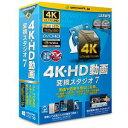 4K・HD動画変換スタジオ7 「簡単高品質、動画変換ソフト!」(GS-0001)