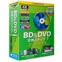 BD&DVD変換スタジオ7 「BD&DVDを動画に変換!」(GS-0002)