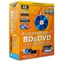 ディスク クリエイター 7 BD&DVD「4K・HD・一般動画からBD&DVD作成」(GS-0003)