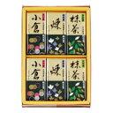 ミニようかん 6本(3種各2本) (112215)
