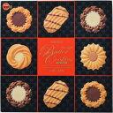 (148N012)ブルボン ミニギフト バタークッキー缶  31168
