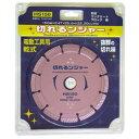【ブランド】:ダイヤテック 【商品名】:切れるンジャー 【規格】:HS150