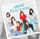 Pink Stories(初回生産限定盤C ウンジVer.) Apink 【メール便発送・同梱不可】