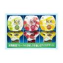 ひととえ 凍らせて食べるアイスデザート IDC-15