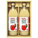 はらぺこあおむし リンゴジュース AAH−20  送料込み!