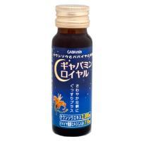 *3 set of entering Okinawa ham (オキハム) ギャバミンロイヤル ten (50 ml)!