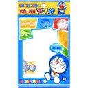 No.801 キャラクターガーゼマスク 子供用 ドラえもん 20袋 送料込みで販売!