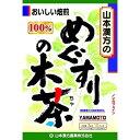 【ポイント5倍】山本漢方 めぐすりの木茶100%(3g*10分包)