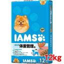 アイムス 成犬用 体重管理用 ラム&ライス 小粒(12kg)