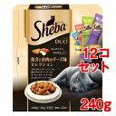 シーバデュオ 魚介とお肉のチーズ味セレクション 240g 12コセット 【シーバ(Sheba)】【プレミアム キャットフード(ドライフード)】