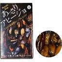 カネイ岡 ムール貝のアヒージョ 缶詰(85g)
