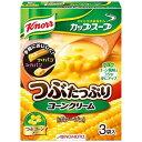 クノール カップスープ つぶたっぷりコーンクリーム 3袋入 【クノール】【スープ(粉末)】
