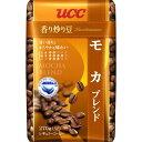 香り炒り豆 モカブレンド AP(270g)