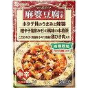 中國菜食品材料 - 創健社 麻婆豆腐の素 レトルト(180g)