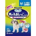 マナーウェア 高齢犬用 男の子用 おしっこオムツ Mサイズ 38枚入 【マナーウェア】【ペット用品】