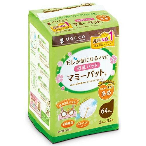 ダッコ マミーパット 多めタイプ(64枚入)