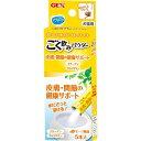 アクティア ごく飲みパウダー 皮膚関節の健康サポート 犬猫用 ビーフ風味(5本入)