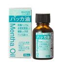 ショッピングハッカ油 大洋製薬 ハッカ油(20mL)