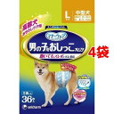 マナーウェア 高齢犬用 男の子用 おしっこオムツ Lサイズ(36枚入 4コセット)