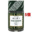 【送料込!】FAUCHON オレガノ フランス産 7g*5コセット 【※送料込の価格です。】