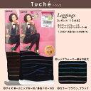 內衣褲, 睡衣 - GUNZE・Tuche【トゥシェ】マルチボーダー柄レギンス