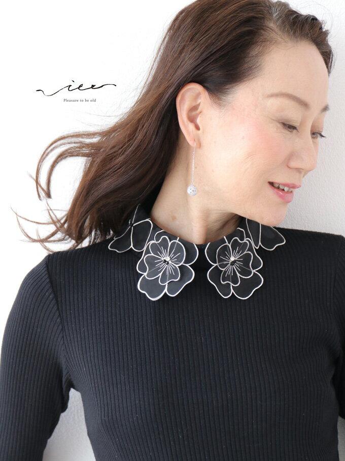 【再入荷♪1月19日22時より】「Vieo」黒花が浮かぶ付け襟