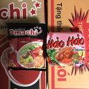 エースコック ハオハオ ベトナム インスタント麺 ピリ辛エビ味 1ケース(30袋入り) + MASAN オマチ ベトナム インスタント麺 牛肉味 1ケース(30袋入り) 【アジアン、エスニック、ベトナム食材、ベトナム食品、ベトナム料理、ラーメン、インスタント、チリソース】