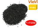ヤシガラ活性炭バラ売り キャタラー製WB8-32 1kg