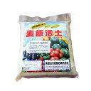国産麦飯石 麦飯活土1kg 家庭菜園・ガーデニングの素 土に混ぜるだけ!