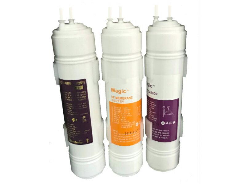 水道直結型浄水器内蔵ウォーターサーバー据置型 GP-501用交換フィルター