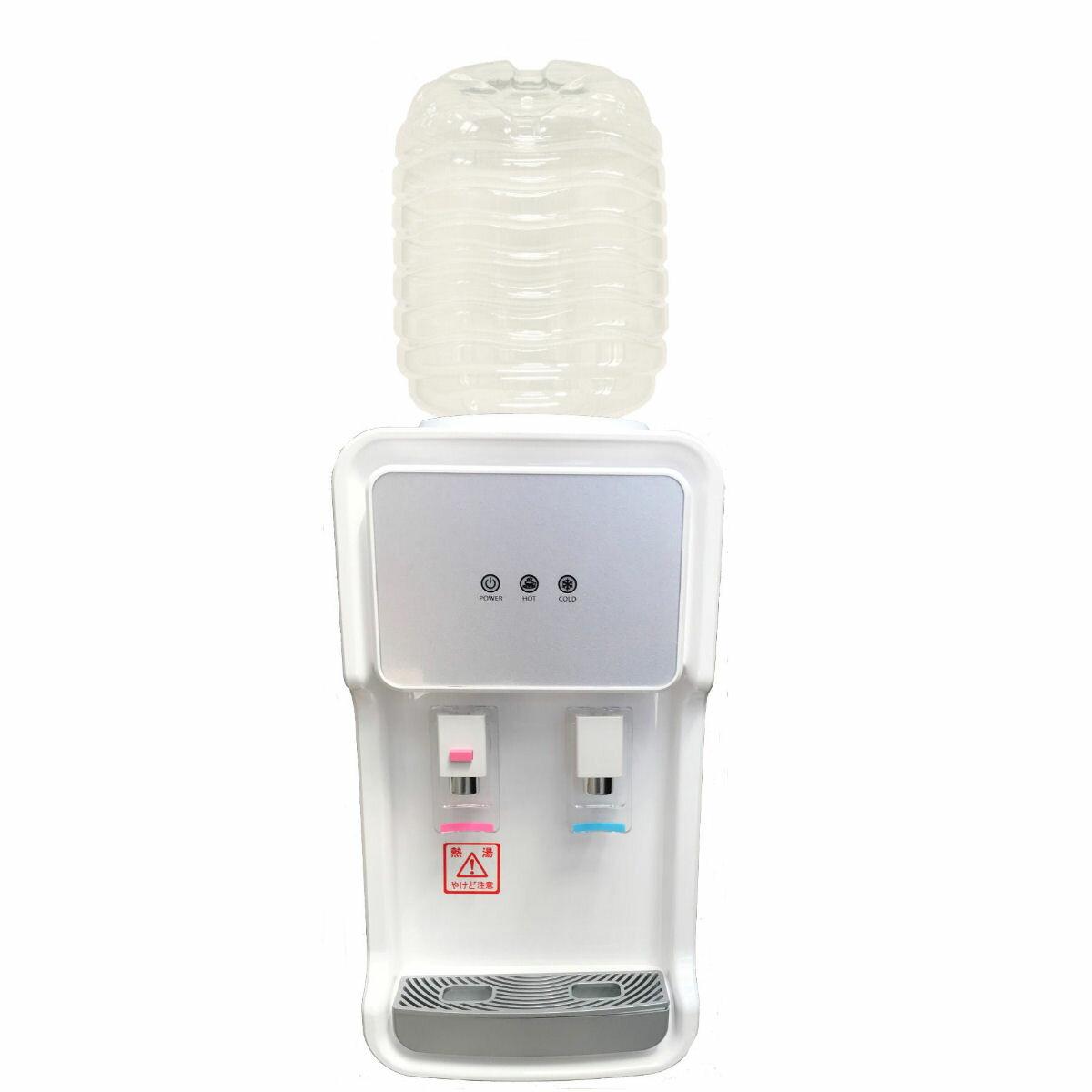 ウォーターサーバー卓上型 GD-501S ホワイト 専用8リットルPETボトル2本つき