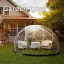 ガーデンイグルー 本体 サンルーム ドーム型 工具不要 組立60分 直径3.6m 高さ2.2m キャンプ アウトドア テント ガーデン ドーム