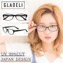 【全2色】GLADELI ウェリントン伊達メガネ G49-11A レディース