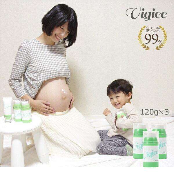 妊娠線予防妊娠線クリームマタニティクリーム妊娠線予防クリームマタニティ低刺激妊娠オーガニック無添加妊