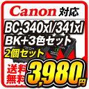PIXUS MG3630 インク BC-341XL BC-340XL ( 3色カラー + ブラック セット) Canon キャノン インクカートリッジ リサイクル PIXUS MG4230 / PIXUS MG4130 / PIXUS MG3530 / PIXUS MG3230 / PIXUS MG3130 / PIXUS MG2130 / PIXUS MX523 / PIXUS MX513【送料無料】