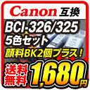 BCI-326+325/5MP +...