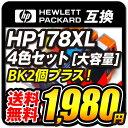 HP178 HP178XL 【4色セット+黒2個 マルチパック】 互換 インク 残量表示対応 Deskjet 3070A 3520 Officejet 4620 Photosmart 5521Phot..