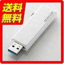 USBメモリ 32GB USB3.0 スライド式 ホワイト MF-KCU332GWH/E / ELECOM エレコム 【送料無料】