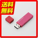 USBメモリ 16GB ピンク USB2.0メモリ おしゃれ かわいい 2種のセキュリティソフトに対応したシンプルUSB2.0メモリ MF-MSU2A16GPN / ELE..
