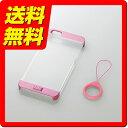 iPhoneSE iPhone5 iPhone5S ケース カバー シェルカバー ツートンカラー リングストラップ付 ライトピンク 液晶フィルム付き 落下防止 アイフォン アイフォーン アイホン PS-A12PVSTPNL / ELECOM エレコム 【送料無料】