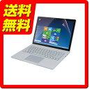 Surface Book 液晶保護フィルム ブルーライトカット サーフェス ブック TB-MSBWFLBLGN / ELECOM エレコム